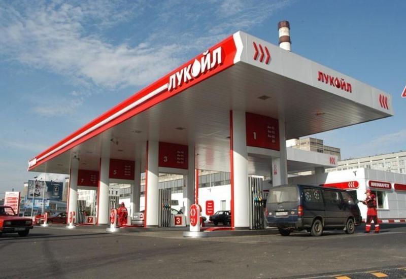 """""""Лукойл"""" ожидает повышение цен на нефть"""