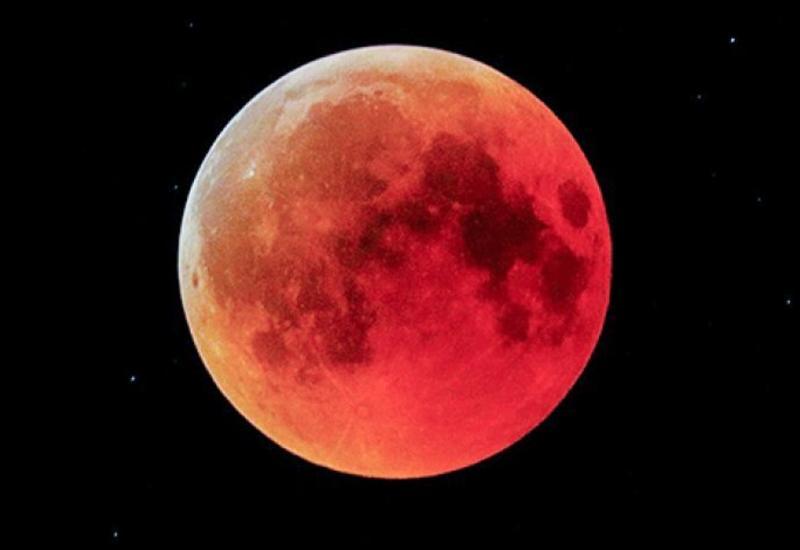 Началось второе в этом году лунное затмение