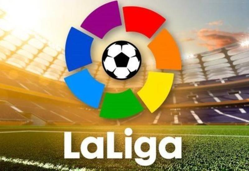 Игры чемпионата Испании по футболу начнутся с минуты молчания в память о жертвах COVID-19