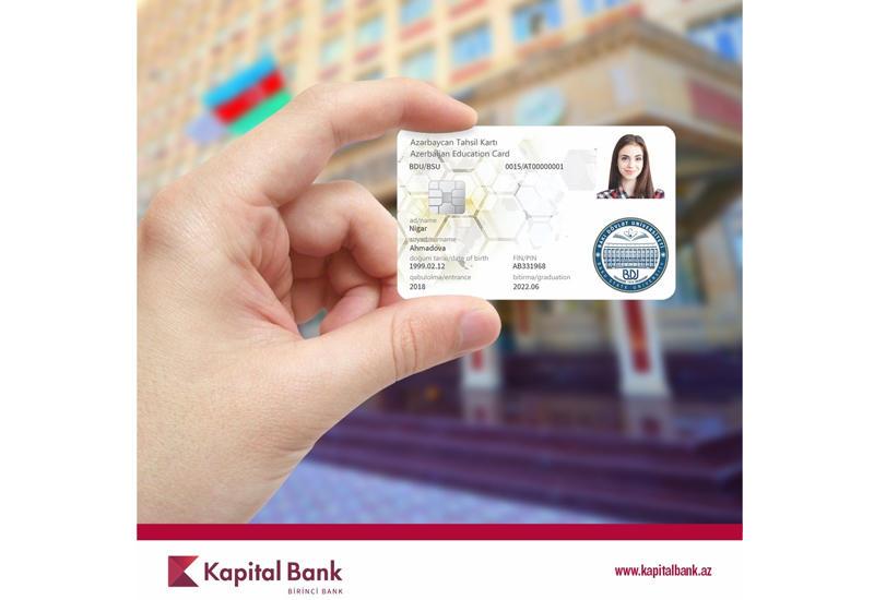 Студенты Бакинского Государственного Университета получили «Студенческие смарт-карты» (R)