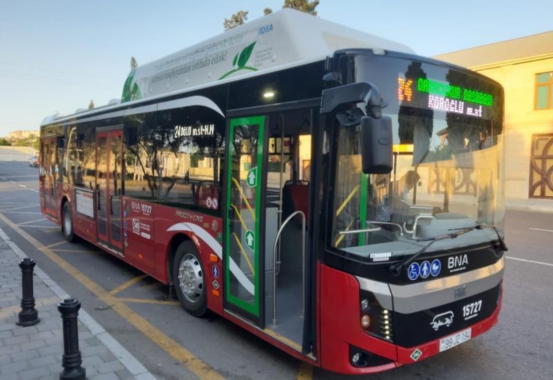 В Баку и ряде районов Азербайджана приостановлена работа общественного транспорта