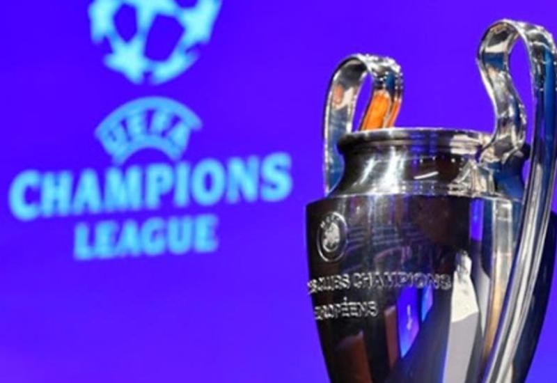 Стало известно, как будет доиграна Лига Чемпионов