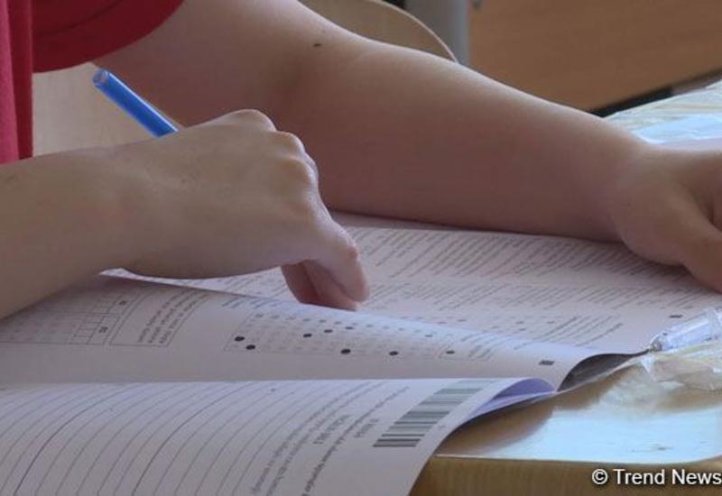 В Азербайджане пройдет национальное оценивание школьников