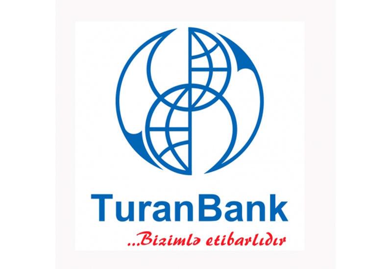 ТуранБанк запустил проект технической помощи совместно с ЕБРР