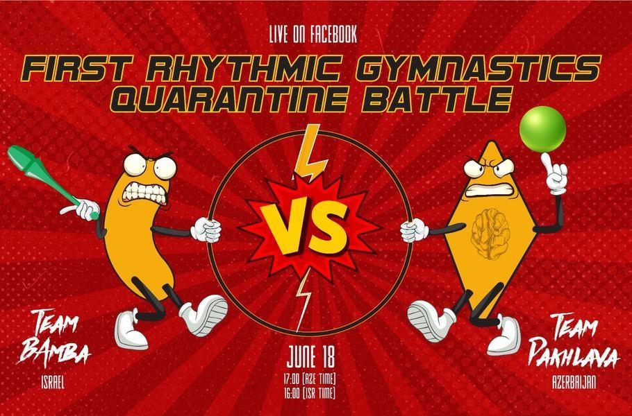 Гимнастки Азербайджана и Израиля проведут онлайн-соревнование