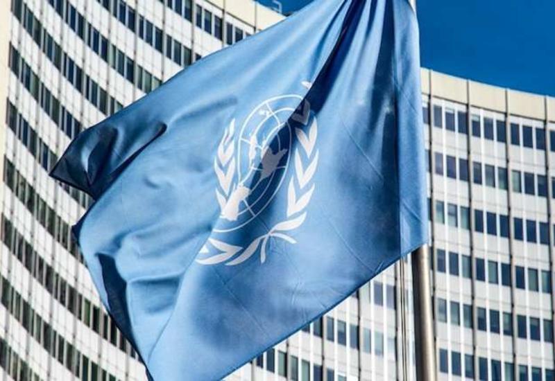 ООН намерена собрать более 600 млн долларов для помощи Афганистану