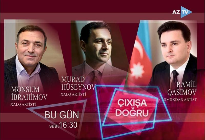 Известные артисты Азербайджана расскажут о культуре и искусстве в период карантина