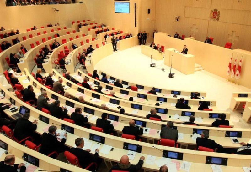 Парламент Грузии поддержал изменения в конституцию по системе выборов