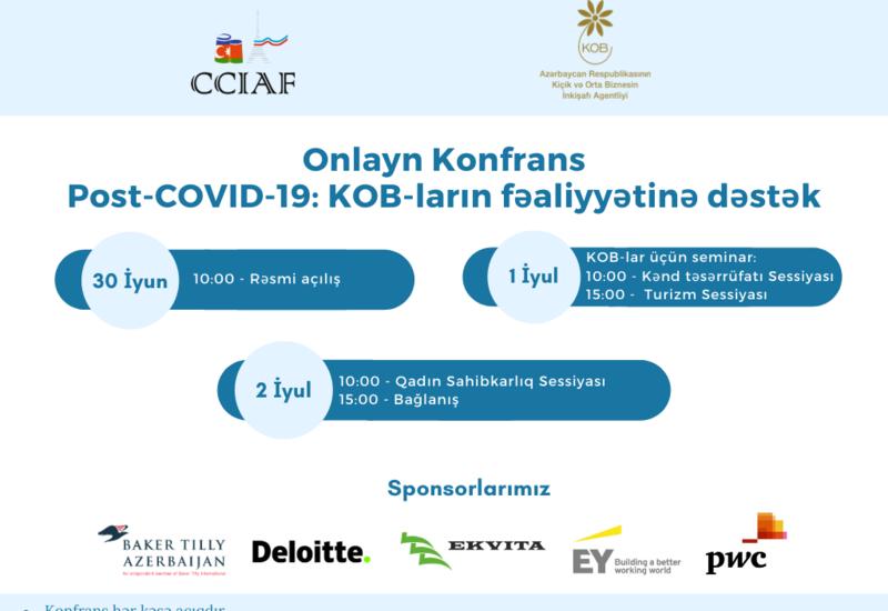 В Азербайджане пройдет онлайн-конференция по поддержке восстановления деятельности объектов МСБ в постпандемический период