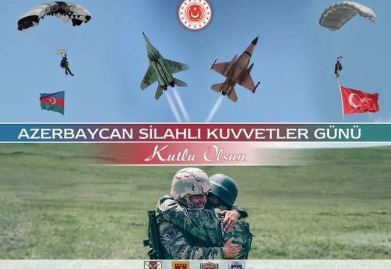 Минобороны Турции поздравило Азербайджан с Днем Вооруженных cил