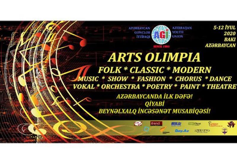 В Азербайджане пройдет V Международный конкурс искусств ART OLIMPIA