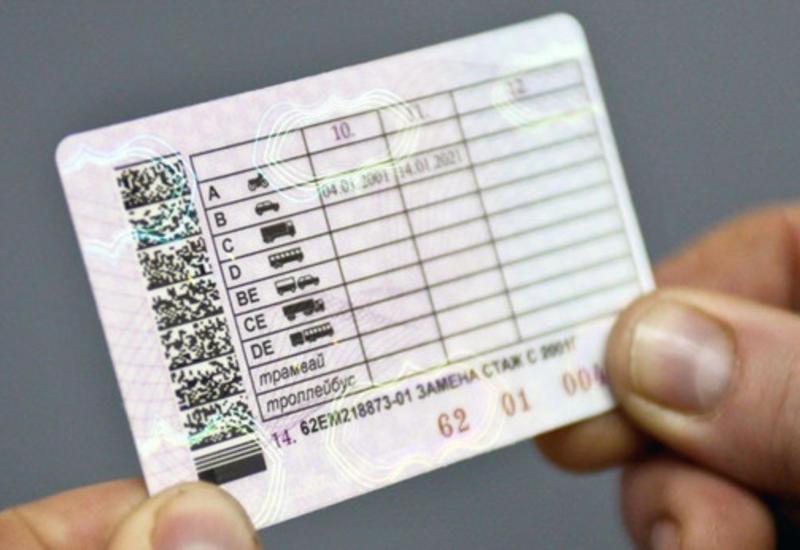 Азербайджан и Турция будут взаимно признавать водительские права
