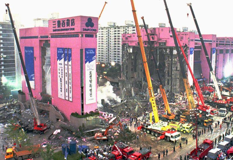 Трагедии в Сеуле исполняется 25 лет