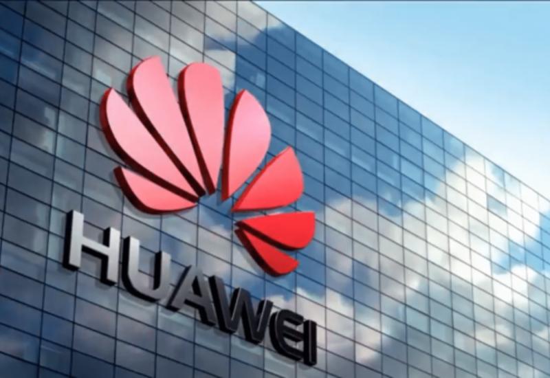 США официально признали Huawei и ZTE угрозой национальной безопасности