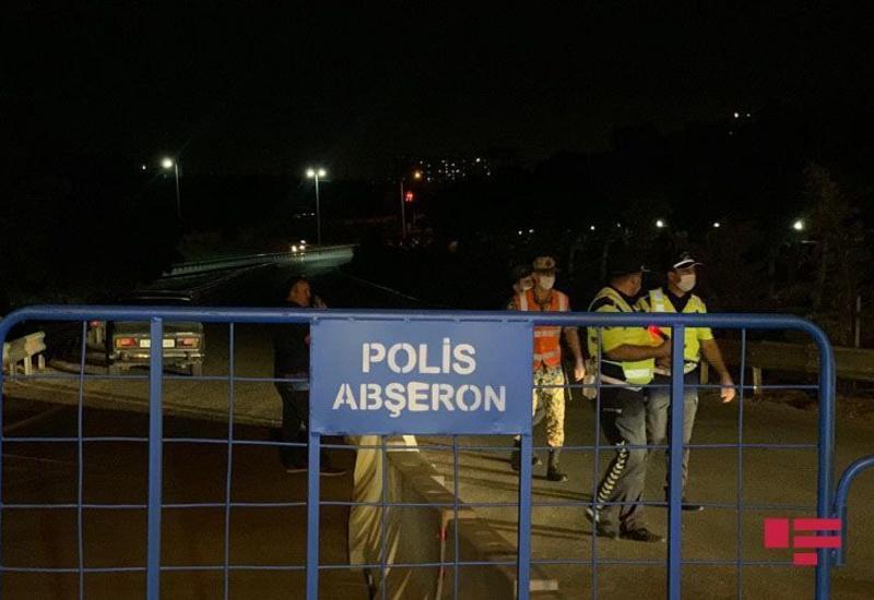 На постах в Абшеронском районе усилен контроль