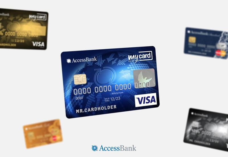 Выгодные и удобные дебетовые карты от AccessBank (R)