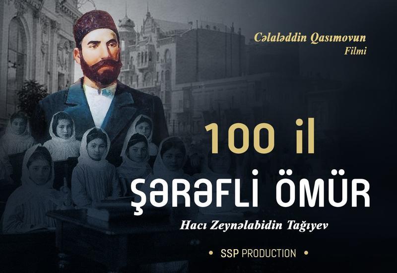 Азербайджанский фильм поборется за награду в размере $10 тыс