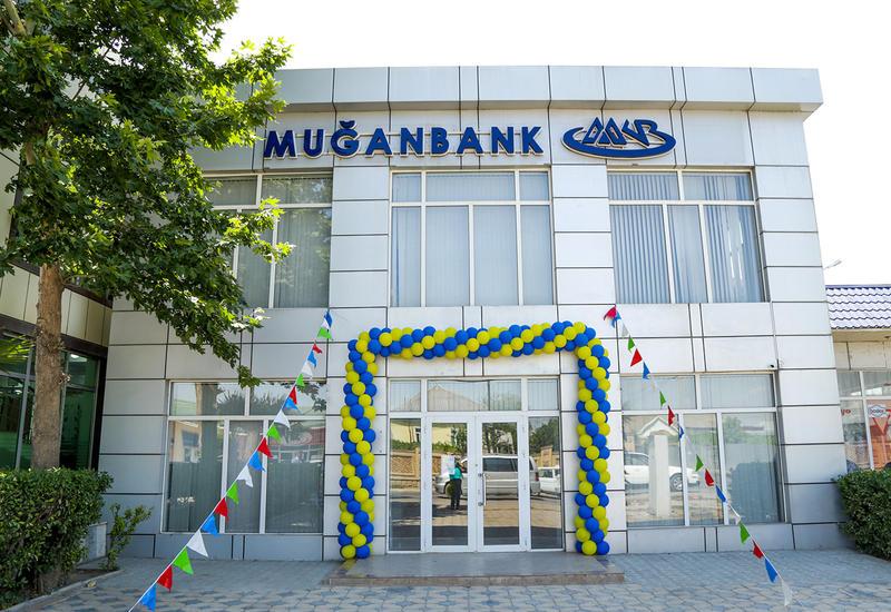 Muğanbankın Sabirabad filialı yeni ünvanda, innovativ bir binada fəaliyyətini davam etdirəcək