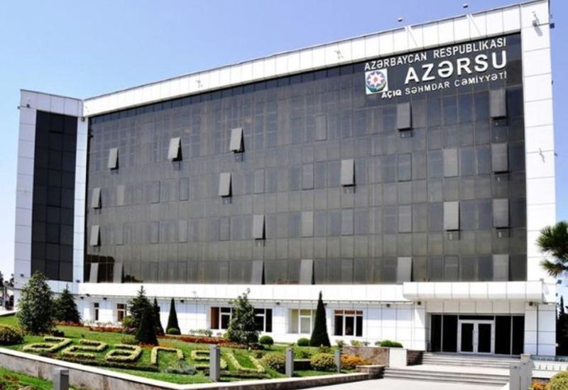 """""""Азерсу"""" начал прием обращений посредством Facebook и Telegram"""