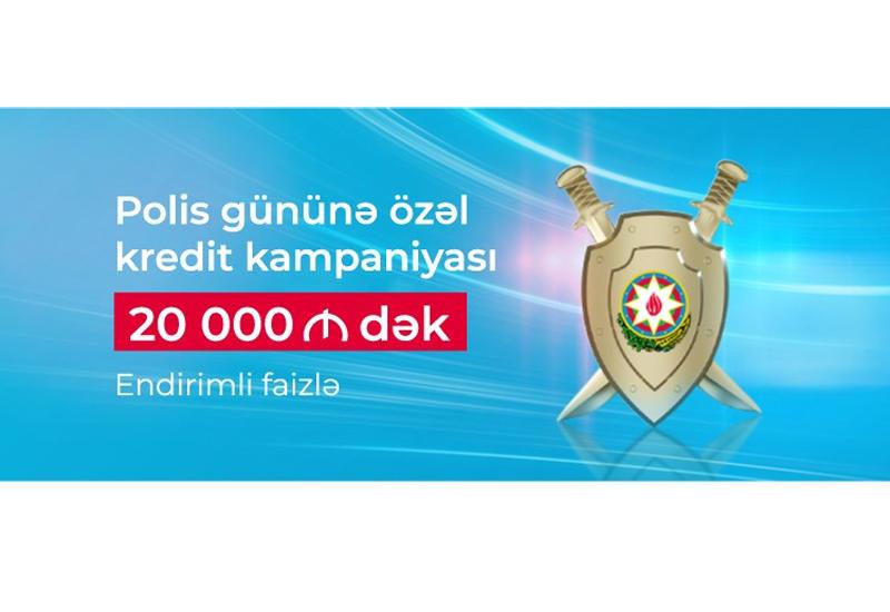 Кредитная кампания от AccessBank для сотрудников полиции! (R)