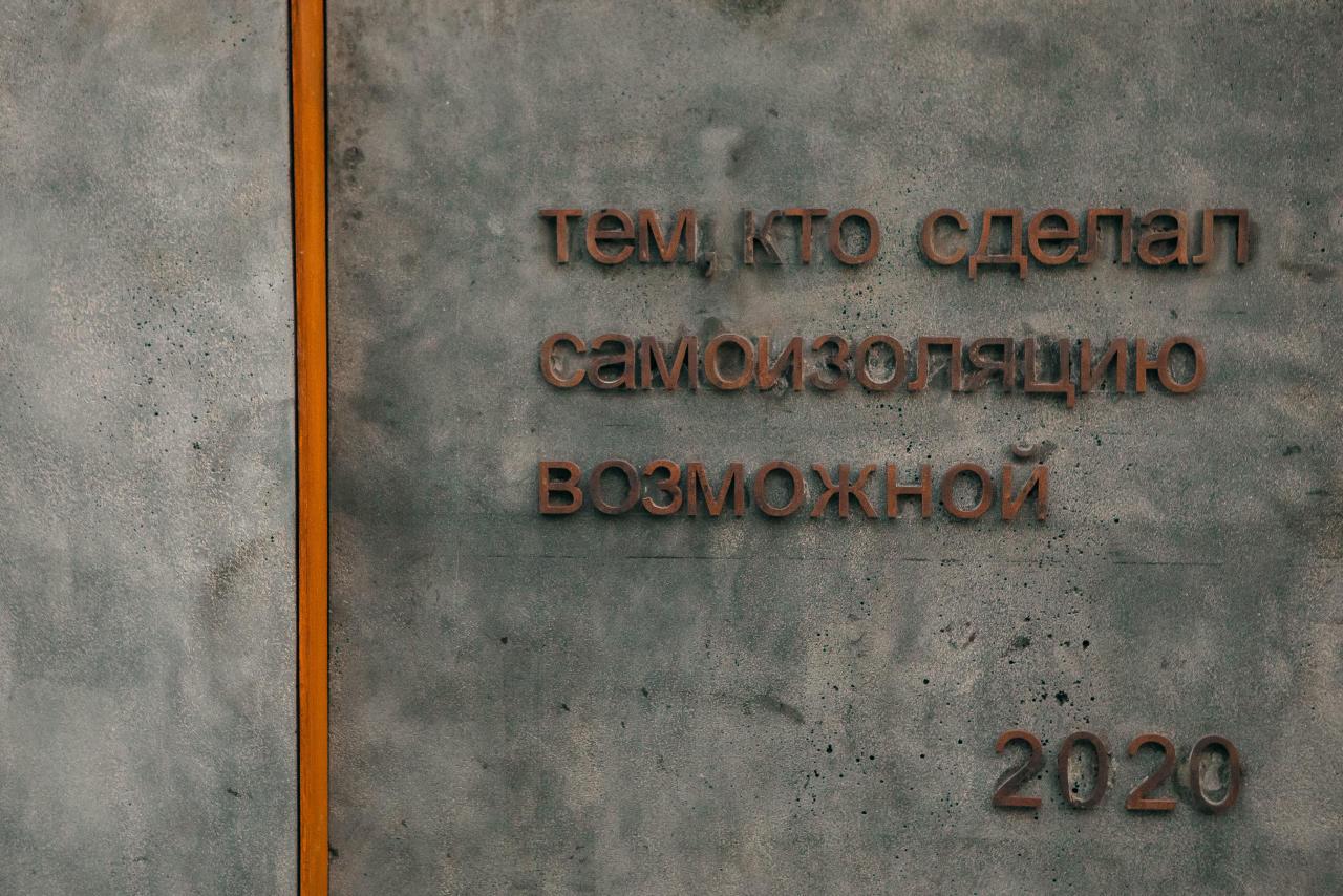 Первый в мире памятник курьерам установили в Москве