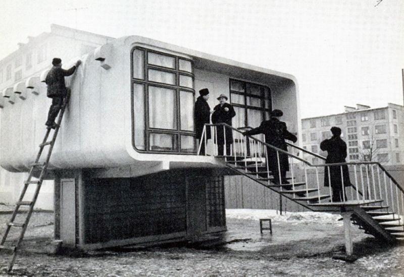 Пластмассовый дом в СССР