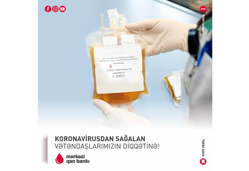 Центральный банк крови вновь обратился к переболевшим коронавирусом