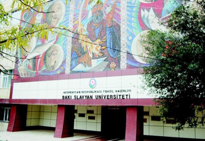Заведующая кафедрой БСУ скончалась от коронавируса