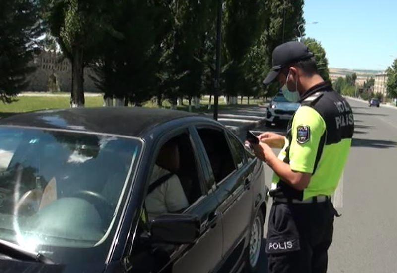 Оштрафованы прибывшие в Исмаиллы на отдых