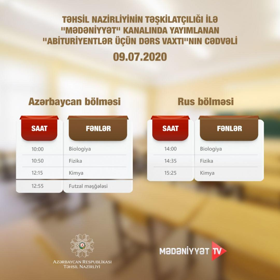 В Азербайджане опубликовано расписание телеуроков для абитуриентов на завтра
