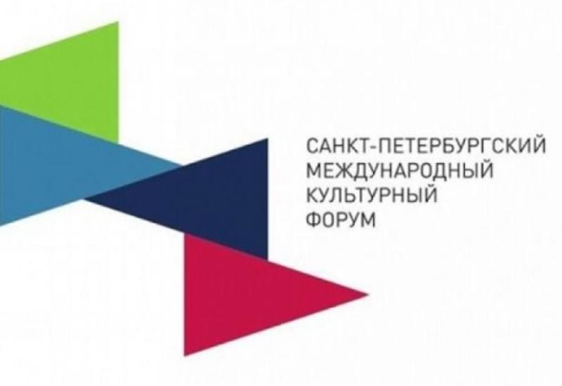 Азербайджан примет участие в Санкт-Петербургском культурном форуме