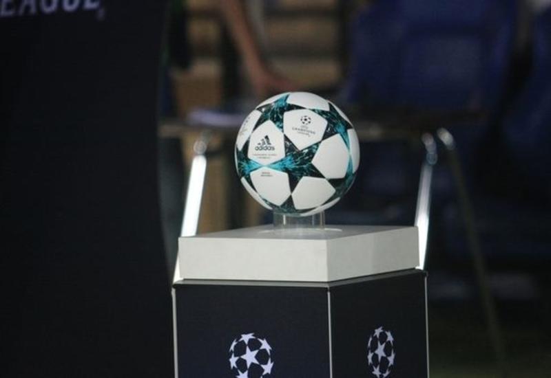 Матчи Лиги чемпионов и Лиги Европы пройдут без зрителей