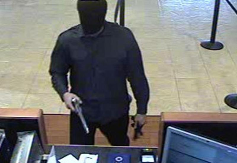 Вооруженное нападение на банк в Петербурге