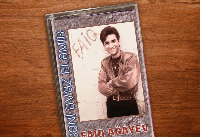 Фаик Агаев показал подписчикам свой архивный альбом