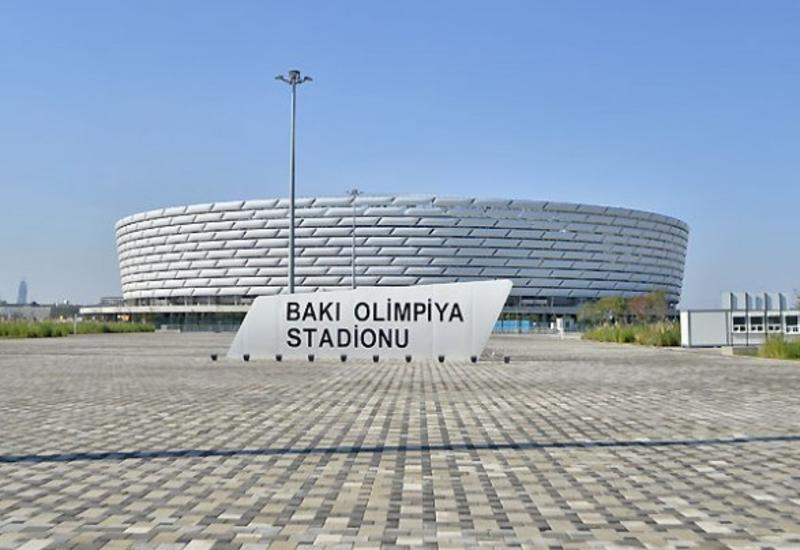 Назван домашний стадион сборной Азербайджана в Лиге наций