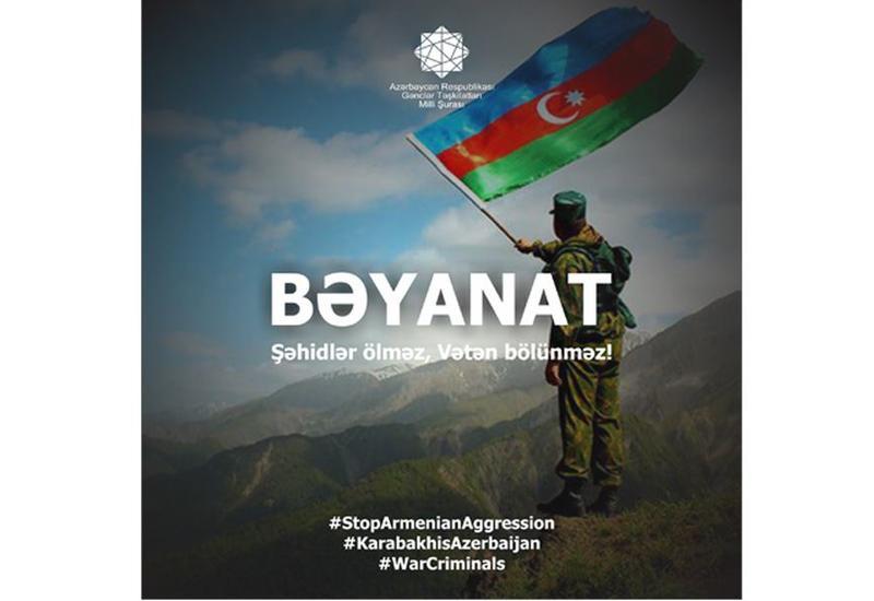 Azərbaycan Respublikası Gənclər Təşkilatları Milli Şurası Bəyanat yayıb