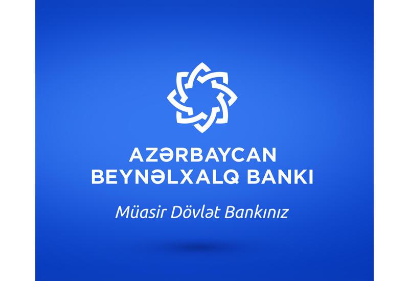 SOCAR Polymer привлек крупное финансирование от Международного Банка Азербайджана (R)