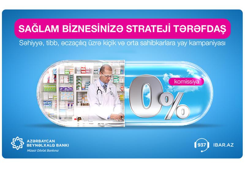 Международный Банк Азербайджана поддерживает предпринимателей, работающих в секторе здравоохранения (R)