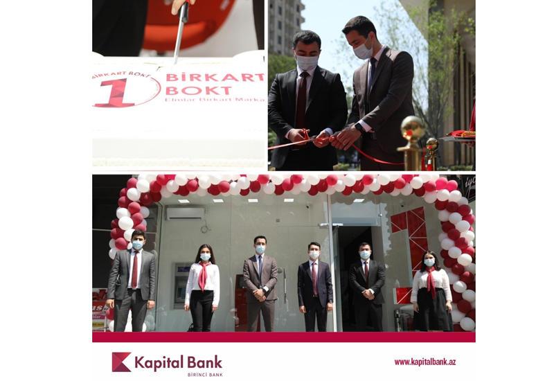 Открылся очередной филиал «BirKart BOKT» (R)