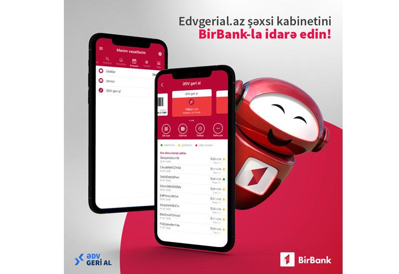 Управляйте личным кабинетом портала www.edvgerial.az через мобильное приложение BirBank (R)