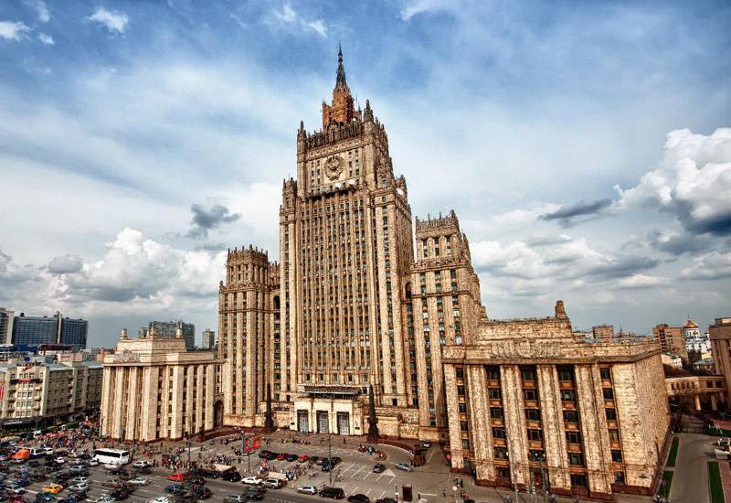 МИД России опубликовало заявление в связи с гибелью в Гяндже Артура Маякова