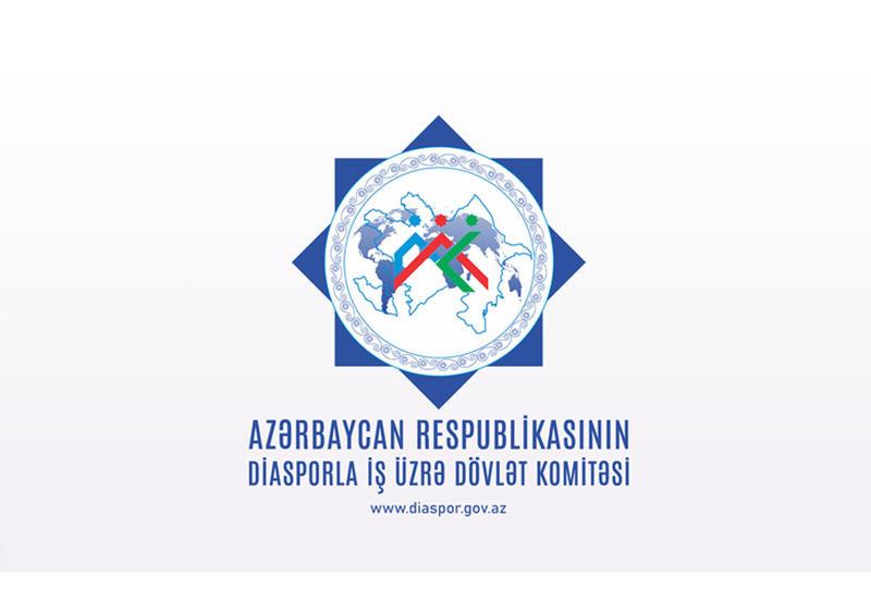 Госкомитет Азербайджана о приоритетах государственной политики по делам диаспоры