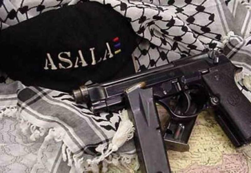 Армянское лобби реанимирует АСАЛА?