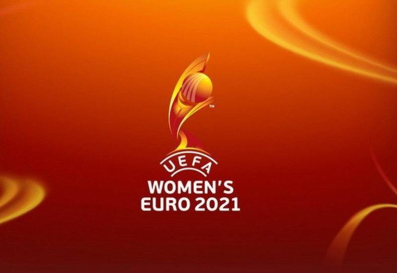 Обнародованы новые даты игр сборной Азербайджана
