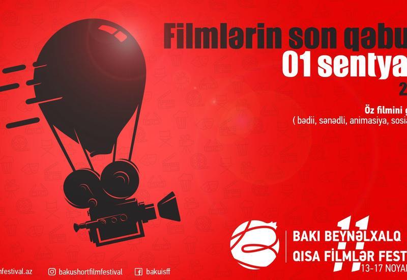 В Баку пройдет международный фестиваль короткометражных фильмов