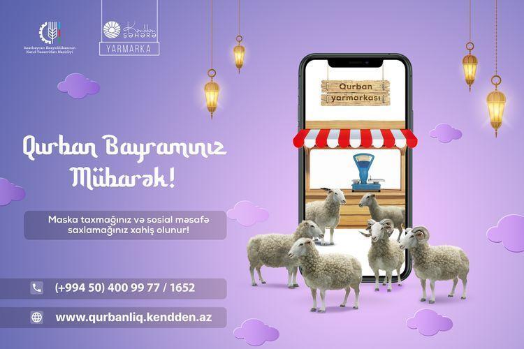 Жертвенное мясо для праздника Гурбан будет продаваться онлайн