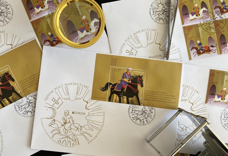 В Азербайджане появились новые почтовые марки