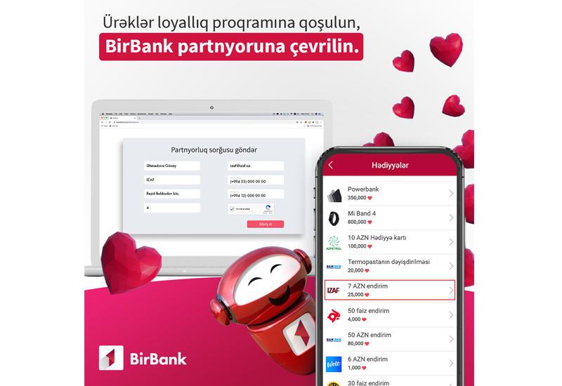 Подключиться к «Сердцам» BirBank стало еще удобнее (R)