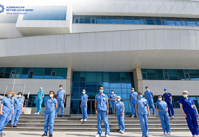 При поддержке Международного Банка Азербайджана приглашены медицинские специалисты из Турции (R)