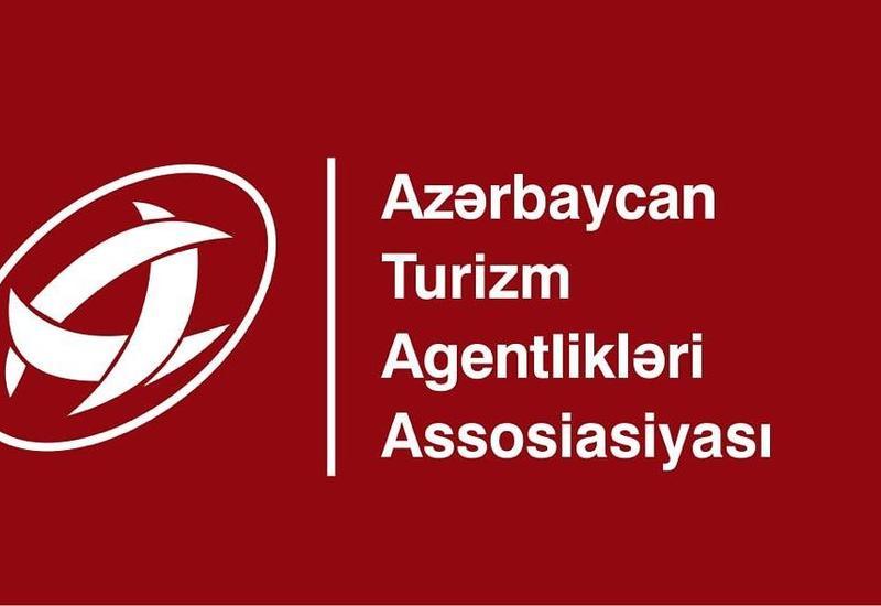 Ассоциация турагентств Азербайджана обратилась к туркомпаниям
